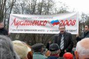 lukashenka_movement_russia.jpg