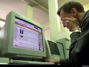 internet_cafe_belarus.jpg