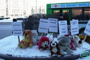 staff_toys_protest.jpg