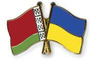 flag-pins-belarus-ukraine.jpg