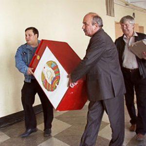 belarus_elections.jpeg