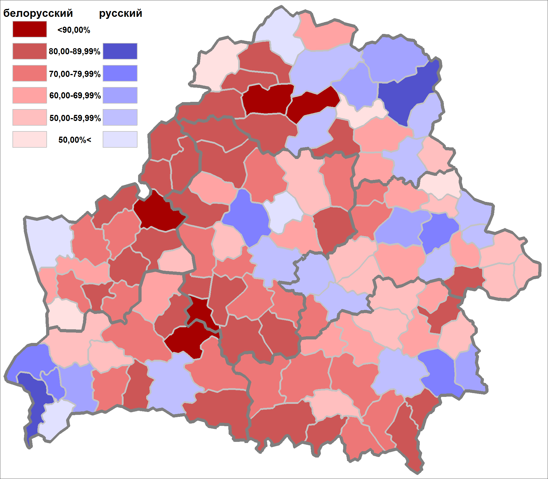 Belarusians in Russia
