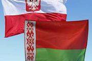 polska_bialorus.jpg