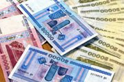 belarus-currency-money.jpg