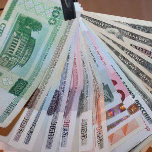 belarusian_money.jpg