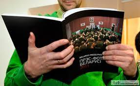 belarus-press-photo.jpg
