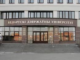 belarusian_state_university.jpeg
