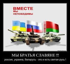 ukraine_belarus.jpeg