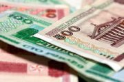 belarus_economy1.jpg