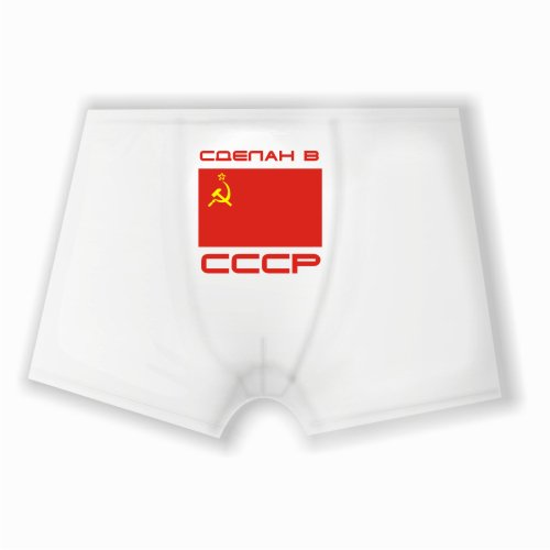underwear.jpg