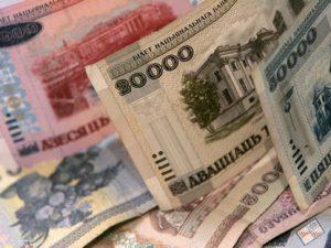 belarus_money.jpg