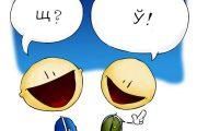 digest_image_bekus.jpg