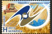 zoom_eaes-evraziyskiy-ekonomicheskiy-soyuz.jpg