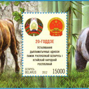 2012_stamp_belarus_china.jpg