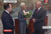 lukashenka_meeting_imf_head.jpg