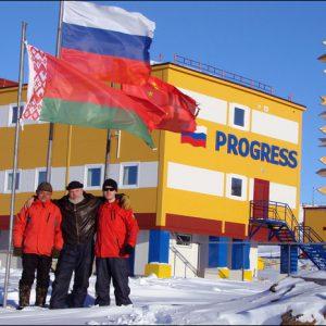 belorusskaya-antarkt.jpg