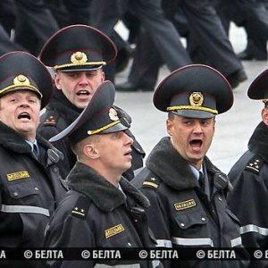 belta_police_image.jpg