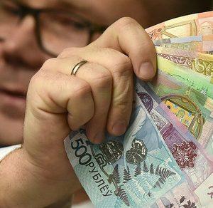 ruble.jpg