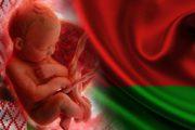 mlad-na-fone-flaga_pro-life.by_.jpg
