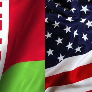 bel-us_flags.jpg