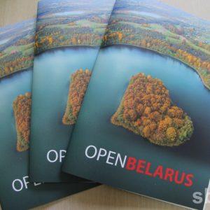 open_belarus.jpg