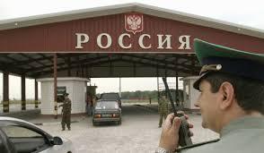 russia_border.jpg