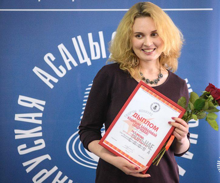 baz_award.jpg