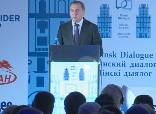 Uladzimir Vladimir Makei Minsk Dialogue