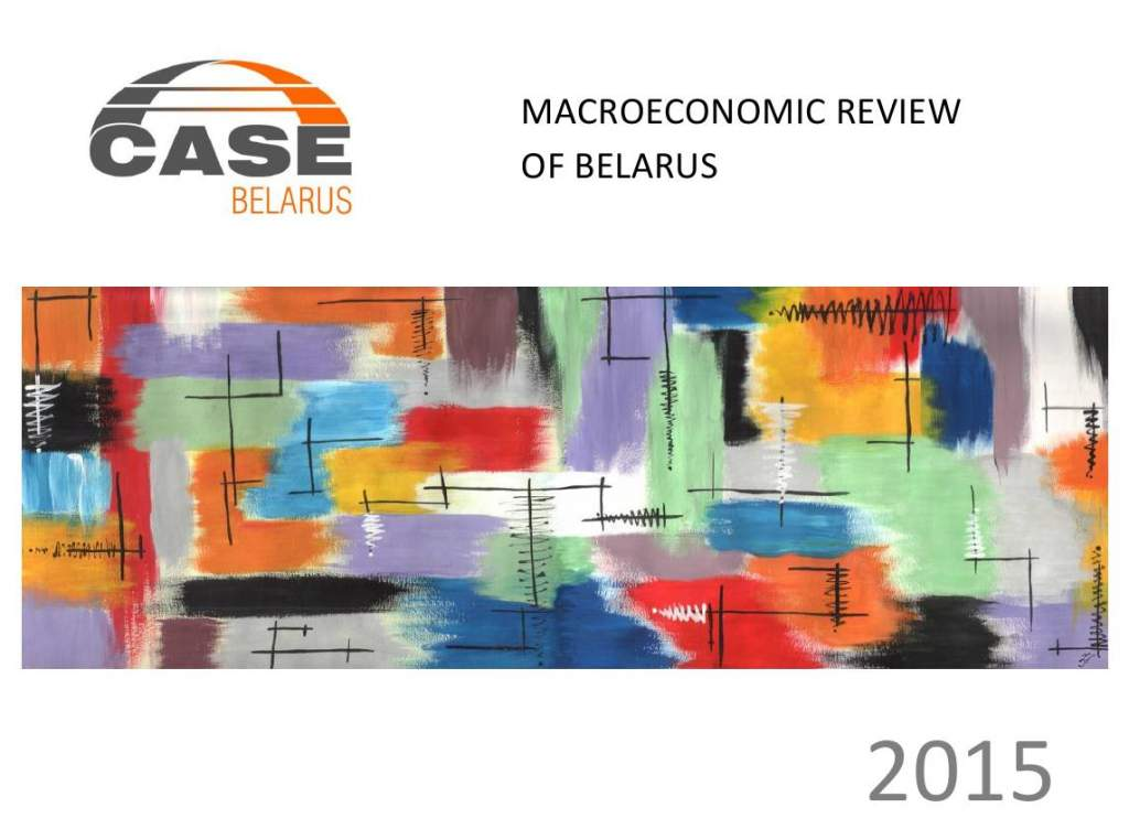 CASE Belarus