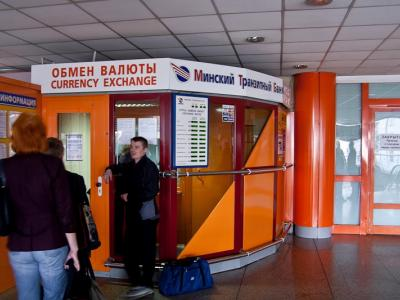 Belarus currency exchange