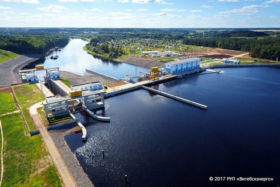 Vitebsk hydropower station Belarus
