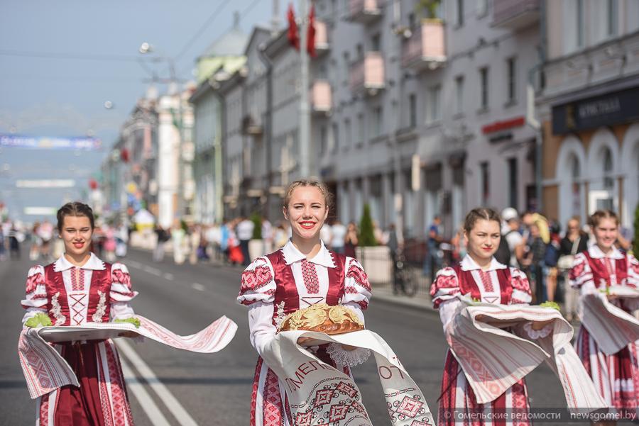Homiel Belarus