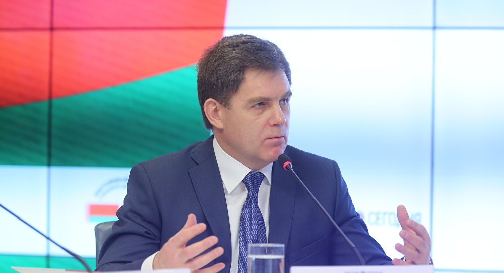 Belarusian government